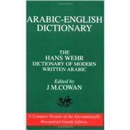 Arabic English Dictionary of Modern Written Arabic