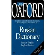 The Oxford Russian Dictionary,9780425160138