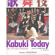 Kabuki Kabuki Today | RM.