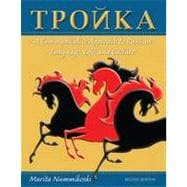 Troika: A Communicative Approach to Russian Language, Life, and Culture, 2nd Edition,9780470646328