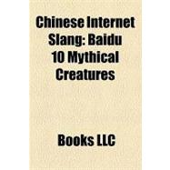 Chinese Internet Slang : Baidu 10 Mythical Creatures