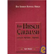 Hirsch Chumash : The Five Books of Torah, 9781583307465  