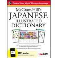 McGraw-Hill's Japanese Illustrated Dictionary, 9780071768849