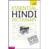 Essential Hindi Dictionary: A Teach Yourself Guide, 9780071759953